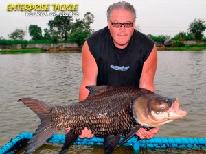 team-asia-carp-catch-on-03